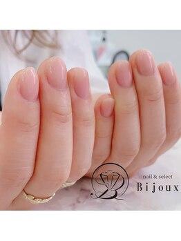 ビジュー(Bijoux)/ショートネイルでもトゥルン♪