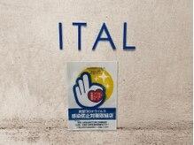アイタル(ITAL)の雰囲気(全国の中でも限られた店舗にしか贈られない認定書です◎)