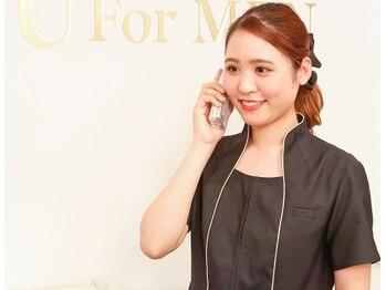 ビジュ 梅田店(BIJOU)/☆まずはお電話ネットでご予約☆