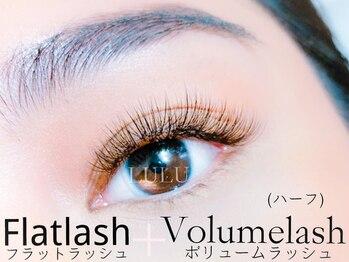 アイラッシュサロン ルル(Eyelash Salon LULU)/ボリュームラッシュ(ハーフ)