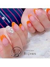 ビジュー(Bijoux)/オシャレフレンチ×ビジュー