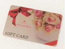 女性専用ローズエステサロン ミミエデン/ギフトカードもあり