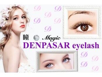 デンパサール アイラッシュアンドヘア 西宮店(DENPASAR eyelash&hair)(兵庫県西宮市)