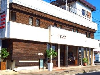 アイフラット 本店(I-FLAT)(愛知県北名古屋市)