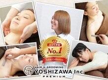 ヨシザワ インク 横浜みなとみらい桜木町店(YOSHIZAWA Inc.)