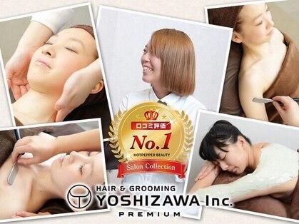 レディースシェービング&ブライダル YOSHIZAWA Inc. 横浜みなとみらい桜木町店