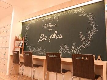 ホットヨガスタジオ ビープラス 梅田店(大阪府大阪市北区)