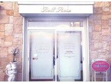 ベルローズ 根岸店(Bell Rose)の詳細を見る