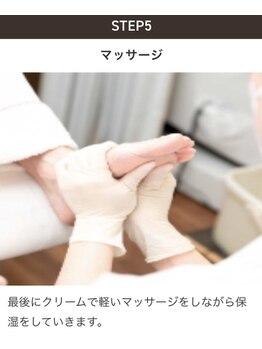 ランカ(RUNKA)/施術の流れ