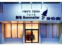 ソムリエ(sommelier)の雰囲気(ヘアサロンのような店作り♪男女問わずにお一人で来店できます)