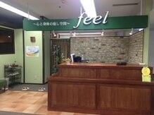 心と身体の癒し空間 フィール Nanak店(feel)の雰囲気(Nanak5Fにサロンがございます)