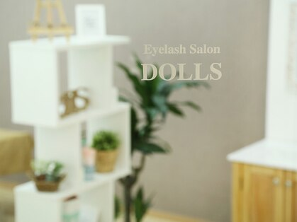 ドールズ 中板橋駅前通り店(Dolls)の写真