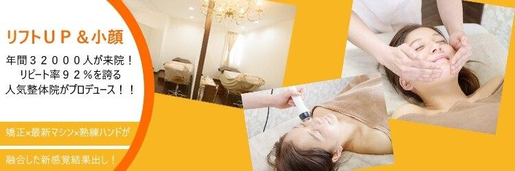 jsメディカルスタイル 川崎店のサロンヘッダー