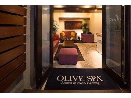 オリーブスパ 麻布十番店(OLIVE SPA)