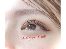 サロン ド サイタン(SALON de SAITAN)の雰囲気(ボリュームラッシュ☆)