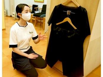 ラフィネ 新宿サブナード店/ペーパーお着替えの導入