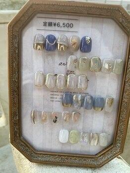チェーンクルーズヘアー(chain crew's hair)/【saori指名限定】定額¥6,500