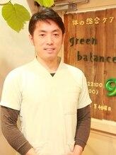 体の総合ケア グリーンバランス(green balance)片山 大輔
