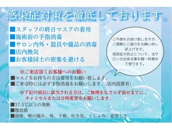 マックエステティックサロン 久米店(愛媛県松山市)