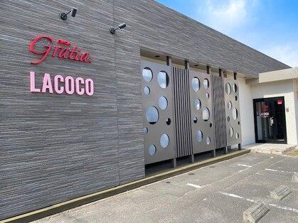 ラココ 郡山開成店(LACOCO)の写真