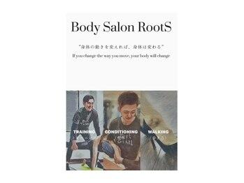 ボディーサロン ルーツ(Body Salon RootS)(大阪府大阪市中央区)