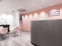ボディアーキ 立川店(BODY ARCHI)の詳細を見る