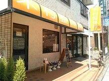 木村整体院の雰囲気(【朝霞駅南口徒歩7分】オレンジの看板が目印です。)