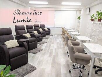 ビアンカルーチェ 渋谷店(Bianca luce)(東京都渋谷区)