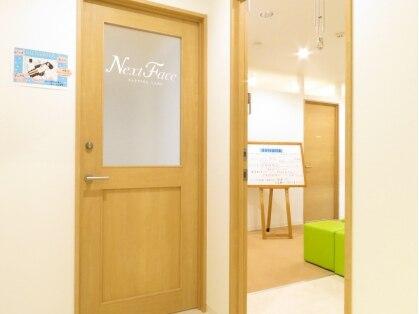 Next  Face For Men【ネクストフェイス フォーメン】(札幌/リラク)の写真