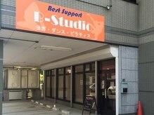 ベストサポート ビースタジオ 大野城店(B-Studio)
