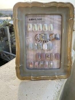 チェーンクルーズヘアー(chain crew's hair)/【saori指名限定】定額¥5,500