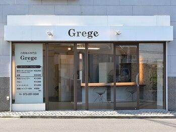 グレージュ(Grege)(大阪府堺市東区)