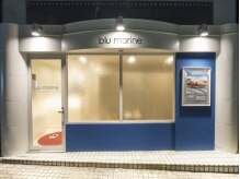 ブルーマリン 松阪店