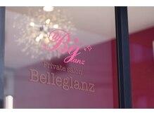 ベルグランツ(Belleglanz)