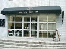 リフレクトの外観。美容室が併設されています。