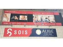 ソイズ 前橋店(SOIS)