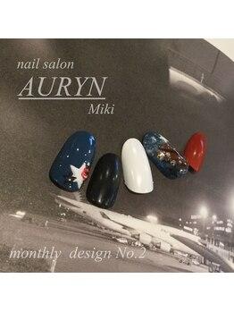 アウリン(AURYN)/11月monthly design No,2