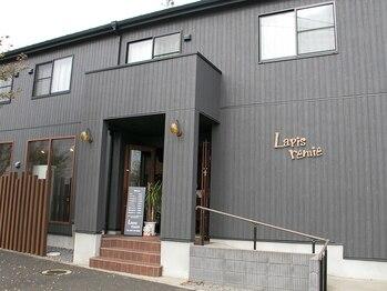 美容室ラピスレミィ(Lapisremie)(千葉県八千代市)