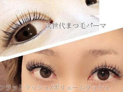 East AkkA eyelash