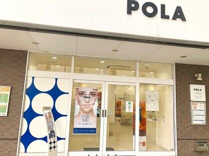 ポーラ ザ ビューティ 臼井店(POLA THE BEAUTY) image