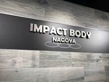 インパクトボディ ナゴヤ(IMPACT BODY NAGOYA)の雰囲気(よろしくお願いします。)