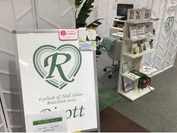 ネイルサロン リコット イオンモール秋田店(Ricott)(秋田県秋田市)
