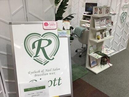 ネイルサロン リコット イオンモール秋田店(Ricott)の写真