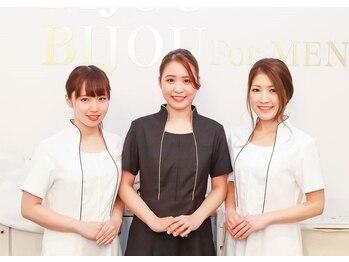 メンズ脱毛 ビジュフォーメン 新宿店(BIJOU For MEN)(東京都新宿区)