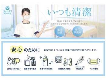 ラフィネ 香林坊アトリオ店(石川県金沢市)