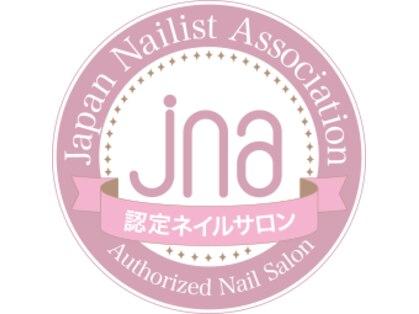 エーネイルサロン プラーカ3(A-Nail Salon)の写真