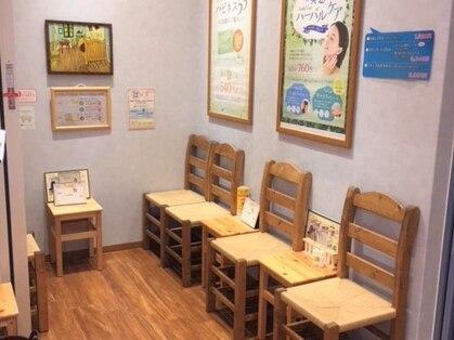 ラフィネ イオンモール神戸南店