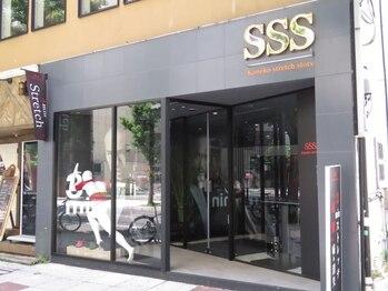 スリーエス カネコ ストレッチ ストア(SSS Kaneko stretch Store)(北海道札幌市中央区)