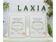 ラクシア(LAXIA)の雰囲気(ドライヘッドスパ協会認定 ヘッドマイスターのみが施術します。)