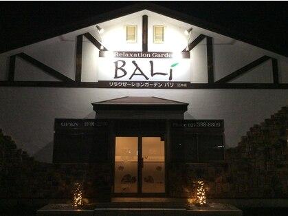リラクゼーションガーデン バリ 江木店(BALI)の写真